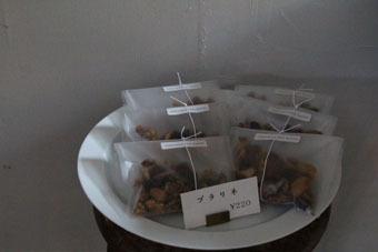 20140330焼菓子プラリネ