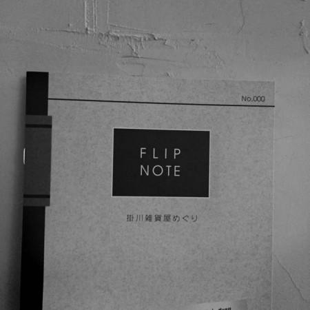 FLIPNOTE